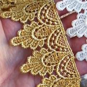 Metallic Gold 1-3/4 Inch Fancy Venice Lace
