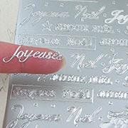 Joyeux Noel Text Sticker Sheet - Silver