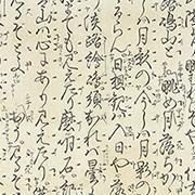 Lush Bamboo Scrapbook Paper
