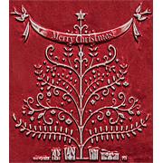 Spellbinders Embossing Folder - Merry Christmas